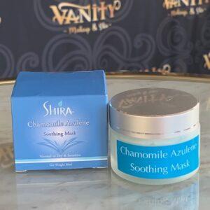 Shira Chamomile Azulene Soothing Mask